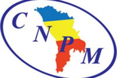 CNPM: Board Meeting