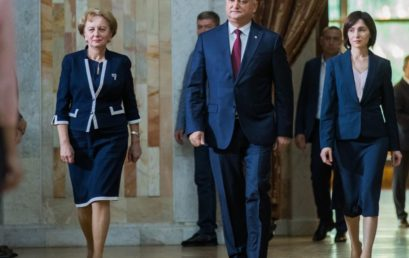 25th anniversary from the adoption of the Constitution of the Republic of Moldova