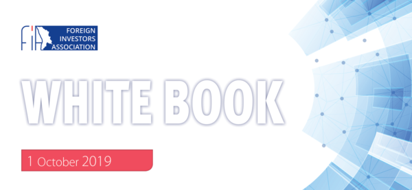White Book, 2019 Edition: Official Launch