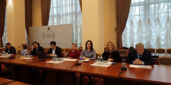 Working meeting on Regulation of Entrepreneurial Activity