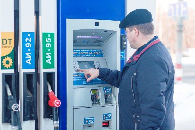 www.mybusiness.md: На молдавских АЗС хотят ввести самообслуживание